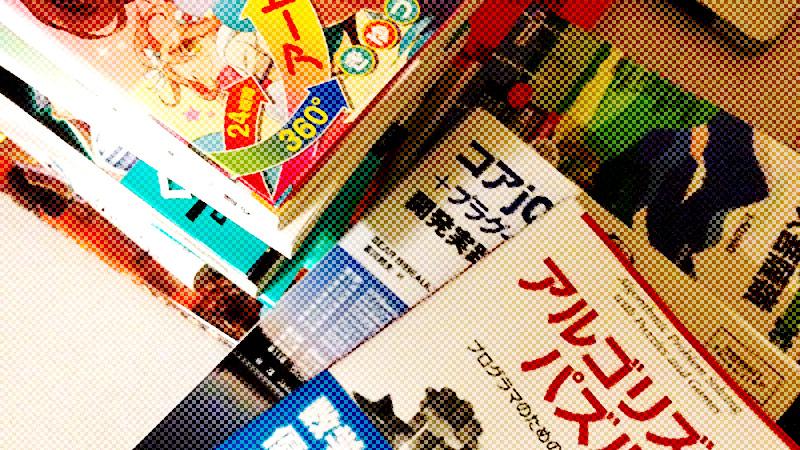 【書籍】医者の私が薬を使わず「うつ」を消し去った20の習慣 (中経出版) [Kindle版]