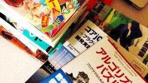 【書籍】精神科医が教えるぐっすり眠れる12の法則 日本で一番わかりやすい睡眠マニュアル [Kindle版] (樺沢 紫苑)